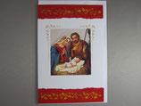 イタリア製 クリスマスカード 定型 聖家族 C1611