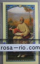 イタリア パウチご絵  聖マルコ 聖マーク 11×7センチ