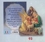 FB NATALE イタリア製 マグネット 聖家族 8337-93 6、5×6センチ