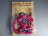 イタリア 結び目を解く聖母の紐丸珠ロザリオ