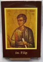 イコン 聖フィリップ 使徒フィリポ
