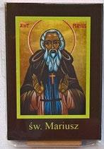 イコン 聖マリウス