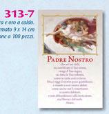 イタリア 羊皮紙祈りカード 主の祈り 箔押しカード 14×9センチ 313-7