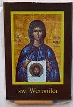 イコン 聖ヴェロニカ