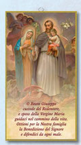 イタリア 箔押し板絵 聖ヨセフ 聖家族 704-977 22×12.5 厚8ミリ