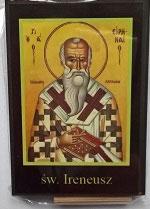 イコン 聖エイレナイオス
