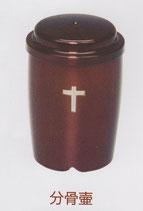 日本製 キリスト教 分骨壷