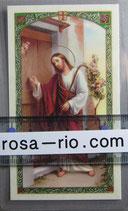 イタリア パウチご絵 「世界の光」ドアをノックするイエスB 11×7センチ