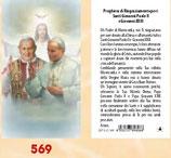 イタリア FBご絵 SERIE287 569 5.5×10センチ 紙 OPP(透明袋)入り