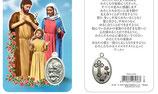 イタリア 日本語 ラミネート加工メダイ祈りカード 聖家族