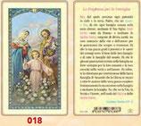 イタリア ご絵 FB SERIE 801-018 聖家族 6.4×11.4センチ パウチカード OPP袋入り