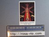 生写真 オコトランの聖母 巡礼ミニカード