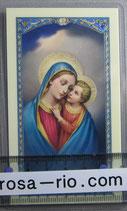 イタリア パウチご絵 聖母子 アベ レギーナ 11×7センチ