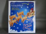 ドイツ クリスマスクッキー型セット