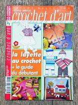 Magazine Crochet d'art hors série - Layette au crochet