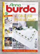 Magazine Anna Burda n°53 mai 2004 - Spécial mois de Mai