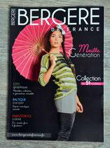 Magazine tricot Bergère de France n°169 - Maille génération