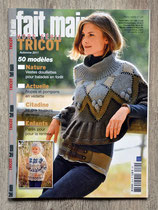Magazine Fait main Tricot Hors série 25 - Automne 2011