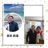 坂本政道先生の特別セミナー @瀬織津姫Café ~ヘミシンクで高次の意識レベルにアクセスしよう!~(11/15日曜日)