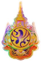 タイ 王室 エンブレム (紋章) ステッカー Mサイズ (ラメ タイプ)1枚【タイ雑貨 Thailand Sticker】