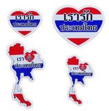 【コンプリートセット】タイ王国 国旗地図ハートmix ステッカー(THAILAND Flag/Map/Heart mix Sticker )4点セット 【タイ雑貨 Thailand Sticker】