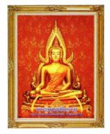 BUDDHA 仏像 坐禅 アジアン ステッカー  ゴールド×レッド Mサイズ (11×8.5cm) 1枚 【タイ雑貨 Thailand Sticker】