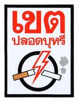 タイ文字  禁煙 喫煙禁止 (ブラック) アジアン ステッカー Mサイズ 1枚 【タイ雑貨 Thailand Sticker】
