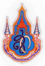 タイ 王室 エンブレム (シリキット王妃・紋章) ステッカー Sサイズ (スタンダード タイプ)1枚【タイ雑貨 Thailand Sticker】