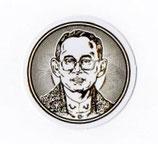 タイ 王室 ステッカー プミポン国王(ラーマ9世) 肖像 ゴールド丸型SSサイズ  1枚 【タイ雑貨 Thailand Sticker】