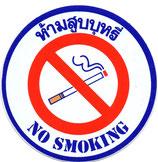 【Sサイズ 】 タイ文字  禁煙 喫煙禁止 (ブルー & レッド) アジアン ステッカー   1枚 【タイ雑貨 Thailand Sticker】