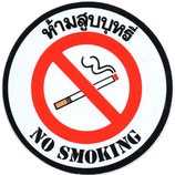 【Sサイズ 】 タイ文字  禁煙 喫煙禁止 (ブラック & レッド) アジアン ステッカー   1枚 【タイ雑貨 Thailand Sticker】