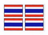 タイ王国 国旗 ステッカー(THAILAND National Flag Sticker ) S サイズ type I 1枚 【タイ雑貨 Thailand Sticker】