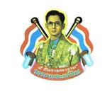 タイ 王室 ステッカー プミポン国王(ラーマ9世) 肖像 + 国旗 Sサイズ  1枚 【タイ雑貨 Thailand Sticker】