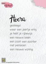Clearstamp HOERA