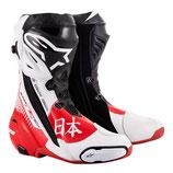Supertech R Boots MOTEGI
