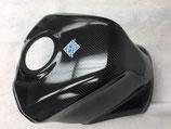 SE Composites GSX-R1000 Superbike Carbon タンクカバー