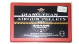 Luftgewehrmunition Qiang Yuan OK