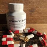 Мухоморный микродозинг™ • месячный курс