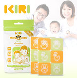 KIRI Mosquito Repellent Patch