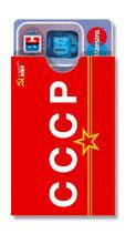 cardbox c 0267 > CCCP