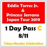【お得!】1DayパスC <8/11(日)Tokyo Mambo Celebration 前売>