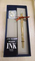ガラスペン(ギフトボックス丸型ペン置き)