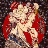 Kissenplatte - Bushido - Blau