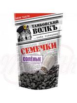 """(Nr.70320) Sonnenblumenkerne schwarze in Schale, geröstet und gesalzen """"Tambovskij volk"""""""