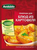 (Nr.80271)  Wuerzmischung fuer Kartoffelgerichte