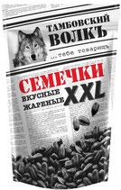 """(Nr.70310) Schwarze Sonnenblumenkerne XXL geröstet """"Tambovskij volk"""""""