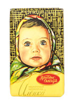 "(Nr.11360) Milchschokolade ""Aljonka"" 15g"