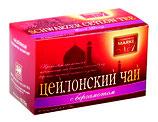 """(Nr.30200) Schwarzer Ceylon Tee """"Earl Grey"""" 25Btl."""