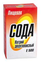 "(Nr.80360) Natriumhydrogencarbonat E500 ""Soda"""