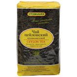 (Nr.30170) Schwarzer Ceylon Tee